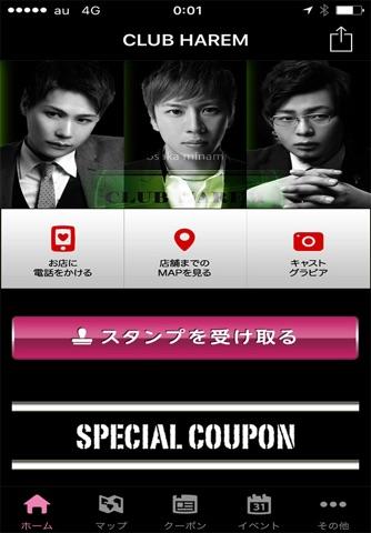大阪心斎橋ミナミのホストクラブ CLUB HAREM screenshot 1