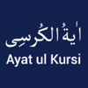 Ayat ul Kursi MP3 with Translation