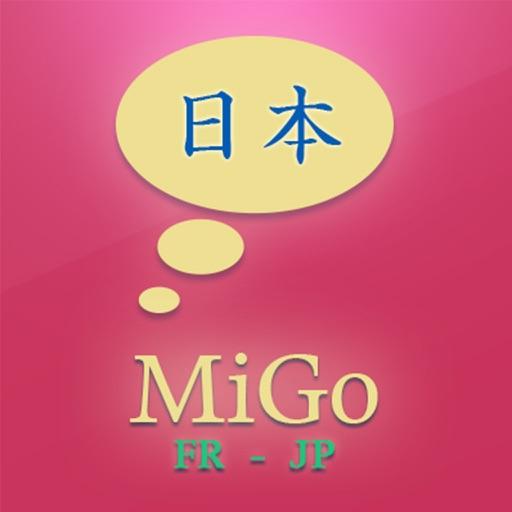 Apprendre le Japonais - Migo Pro