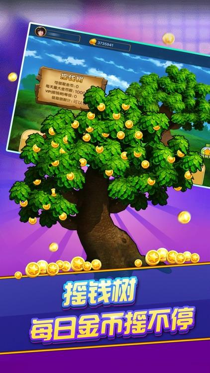街机电玩城-游戏厅水浒传森林舞会飞禽走兽老虎机游戏合集 screenshot-4