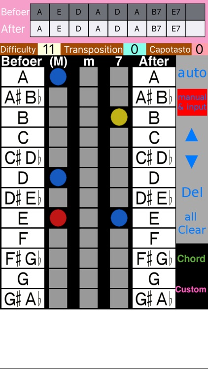 Ukulele Chord Changer screenshot-1