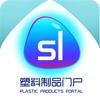 塑料制品门户-行业平台