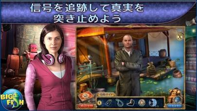 秘宝探索:繁栄の夜明け - ミステリーアイテム探しゲーム (Full)紹介画像1