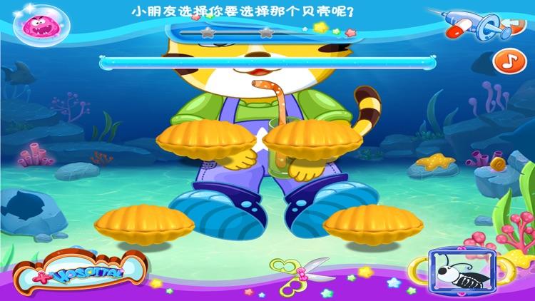 小魔仙游乐场大冒险-智慧谷 儿童趣味培养益智游戏(启蒙游戏)