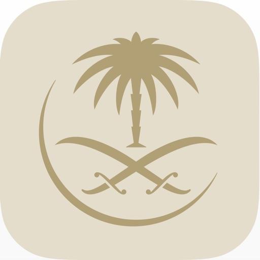Saudia Entertainment