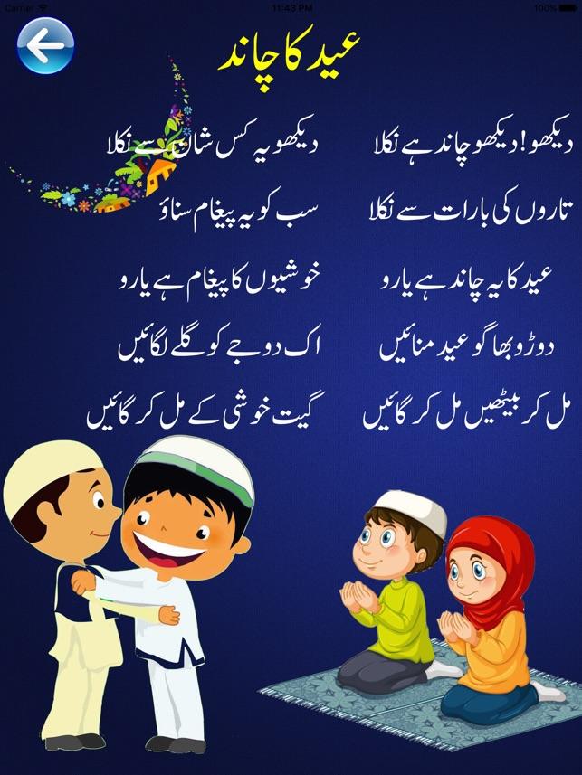 Urdu Reader - Free download and software reviews - CNET ...