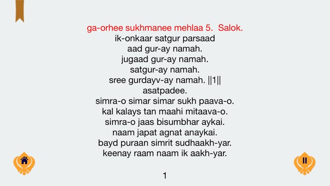FREE SUKHMANI SAHIB PATH DOWNLOAD