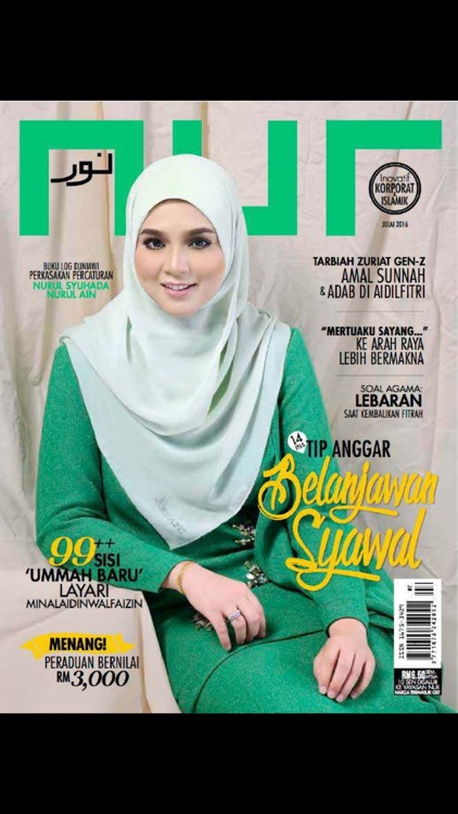 Nur (Magazine)