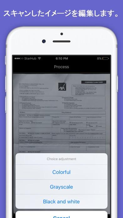 PDF 写真 変換のスクリーンショット2