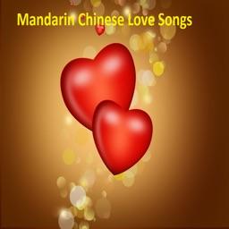 Mandarin Chinese Love Songs