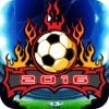 ユーロサッカーフリーキック2016:無料のサッカーのPESスポーツゲーム