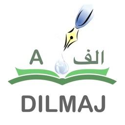 Dilmaj Dictionary