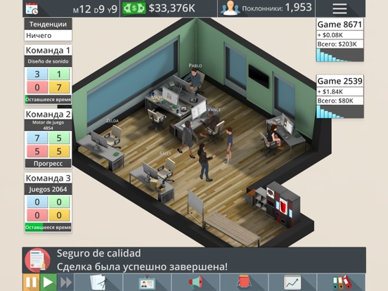 Скачать игру Game Studio Tycoon 3 Free