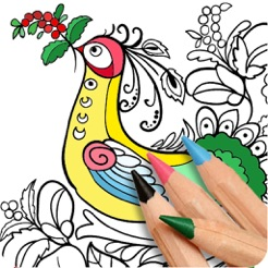 Coloring Expert Pro: a coloring book app for kids and adults alike ...