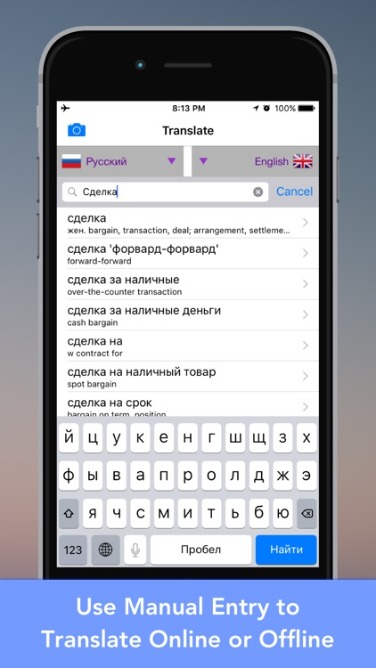 LingoCam Lite: Real-Time Translator & Dictionary screenshot-3