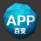 百变APP icon