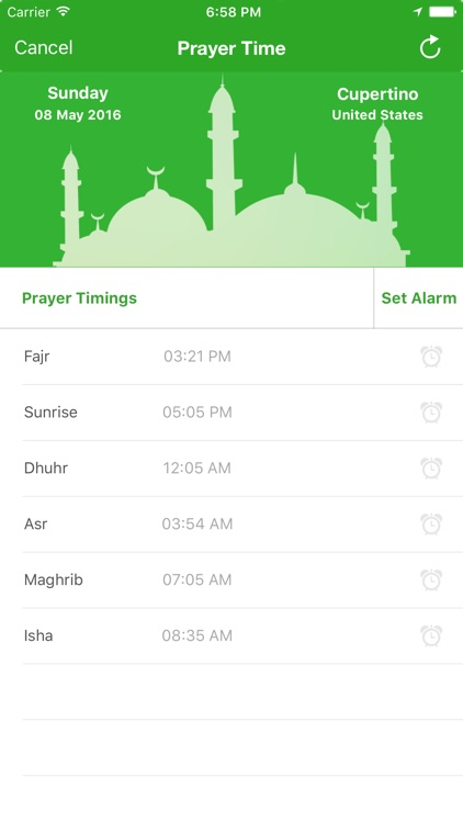 Muslim Ramadan 2016 مسلم رمضان screenshot-3