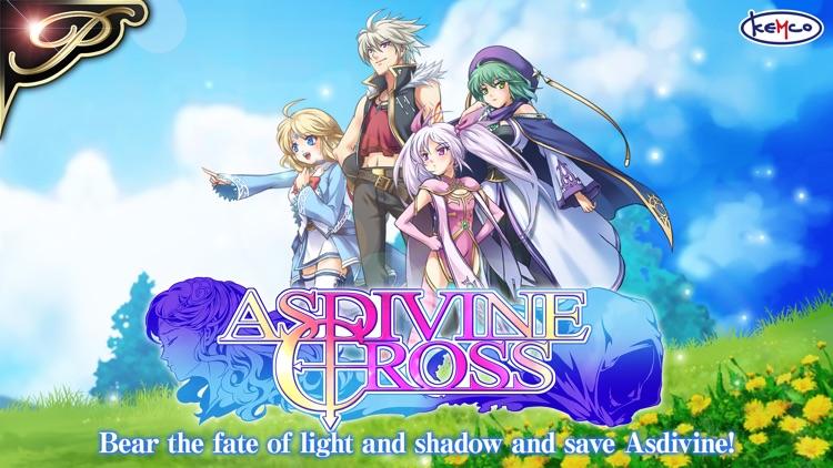[Premium] RPG Asdivine Cross screenshot-0
