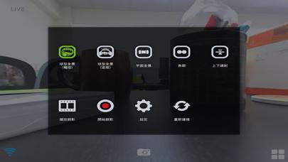 GVT-720i screenshot two