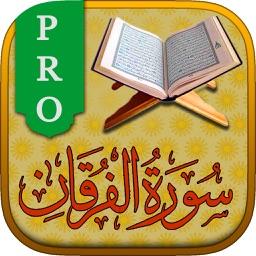 Surah No. 25 Al-Furqan