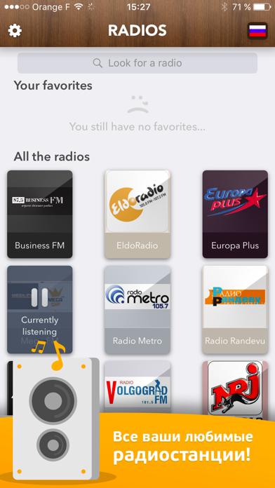 Russian Radio - access all Radios in Russia FREE! screenshot three