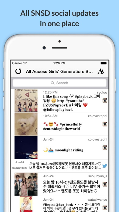 download All Access: Girls' Generation Edition - Music, Videos, Social, Photos, News & More! apps 4