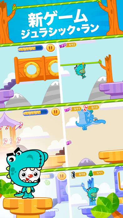 PlayKids Party - 子供用の楽しいゲームとアクティビティのおすすめ画像2