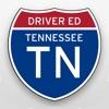 点击获取Tennessee DMV VSD DLS Driver License Reviewer