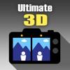 究極3Dカメラ - iPhoneアプリ