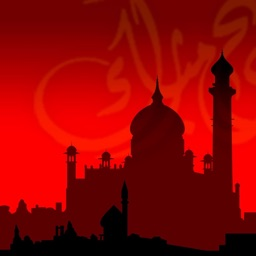مساجد البحرين