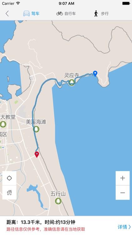 岘港中文离线地图 screenshot-3
