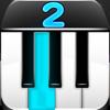 ピアノタッチ2