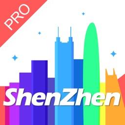 Tour Guide For Shenzhen Pro-shenzhen travel guide,shenzhen travel tips,shenzhen metro.