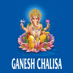 Shri Ganesh Chalisa with read along in Hindi & English, Mp3 Playback, translation with meaning of each line