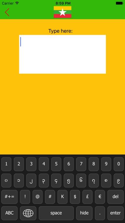 Burmese-Keyboard screenshot-4