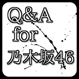 Q&A for 乃木坂46