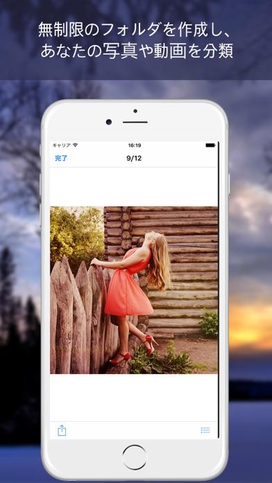 秘密の電卓 Pro - プライベートな写真とビデオ金庫を隠す, をアレンジ をパスワードでロック暗号化する(安全ファイルフォルダアプリ)のスクリーンショット4