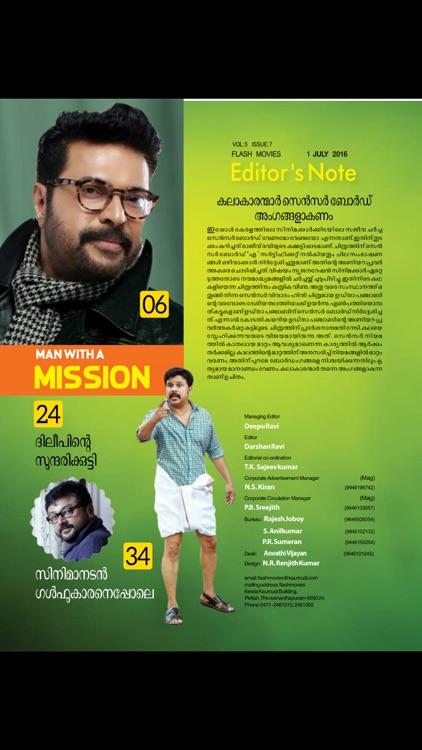 Flash Movies (Magazine)