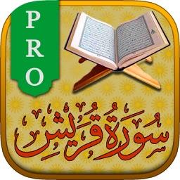 Surah No. 106 Al-Quraish