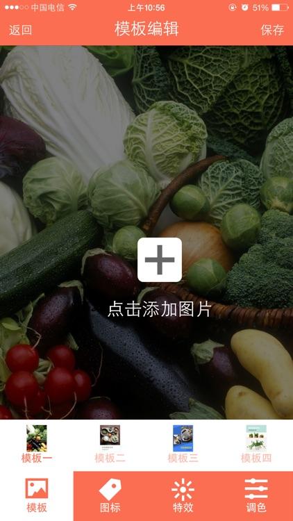 TP-LINK广告路由 screenshot-3