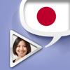 Japonés Video Diccionario