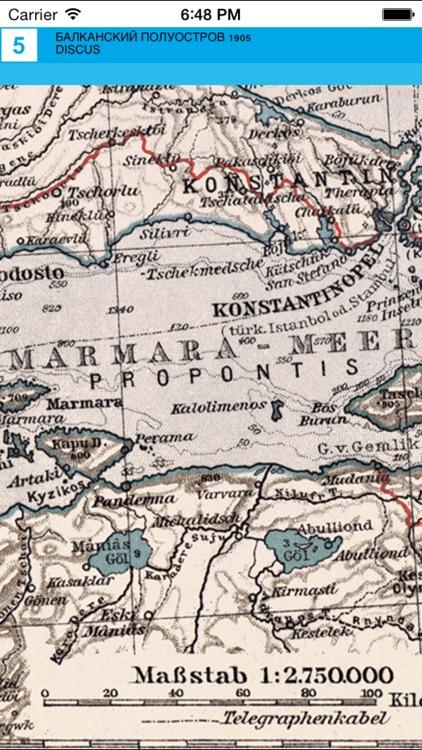 Balkan peninsula (1905). Historical map. screenshot-4