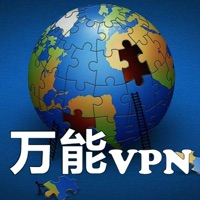 Universal VPN - Free Unlimited Privacy & Security VPN Proxy