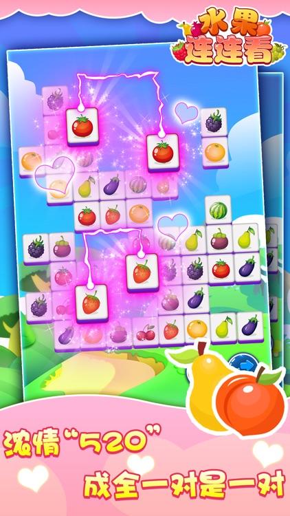对对碰 小游戏-全民开心萌萌消,宝石方块爱消除,单机游戏下载 screenshot-3