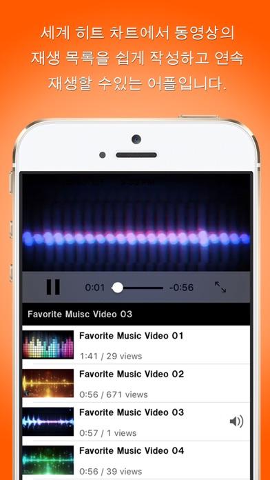 다운로드 MyPV - 음악 동영상 무료 연속 재생! Android 용