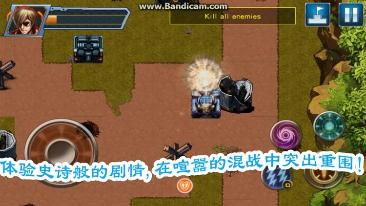Tank Force 3-battle plans screenshot-4