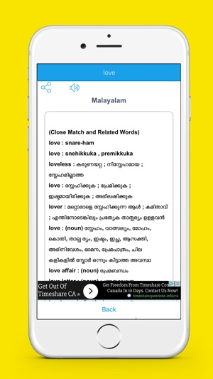 Malayalam Dictionary on the App Store