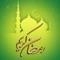 Ramadan 2016 / 1437 is an application dedicated to Muslim people