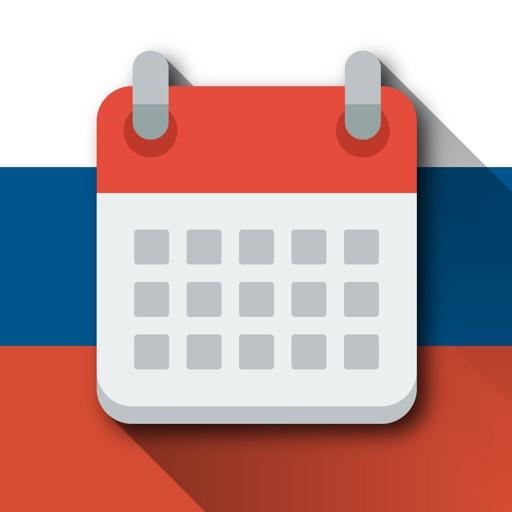 Kalendár mien SK
