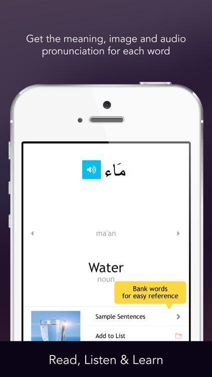 Learn Arabic - WordPower